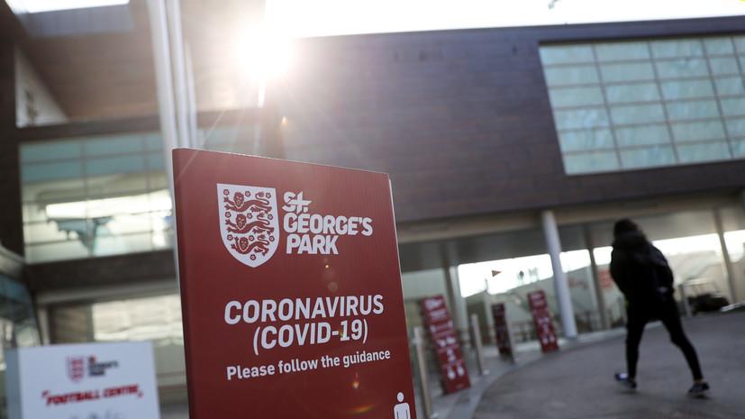 В Британии за сутки выявили более 6 тысяч новых заболевших COVID-19
