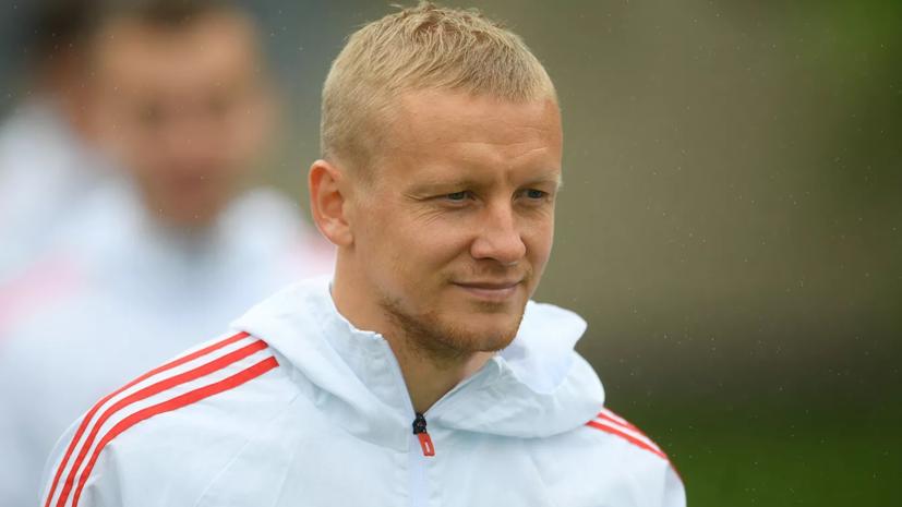 Футболист «Краснодара» Смольников был удалён в матче РПЛ с «Уралом»
