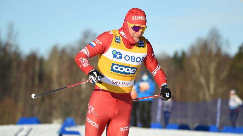 Бородавко: у Большунова и Ретивых был шикарный шанс выиграть командный спринт