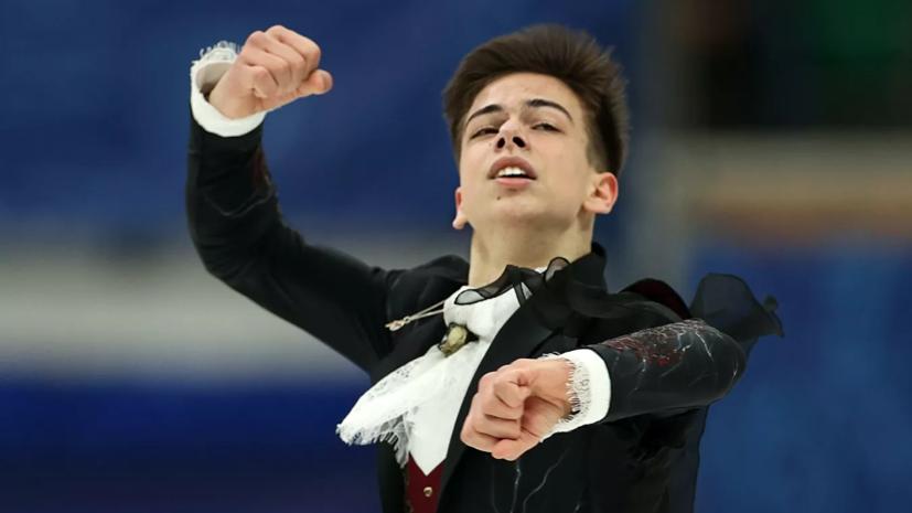 Фигурист Гуменник заявил, что пока не готов выступать на чемпионате мира