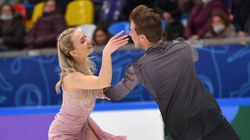 Синицина и Кацалапов победили в танцах на льду в финале Кубка России