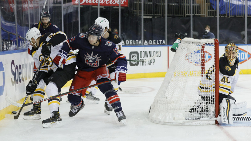 «Рейнджерс» без Панарина проиграли «Бостону» в матче НХЛ