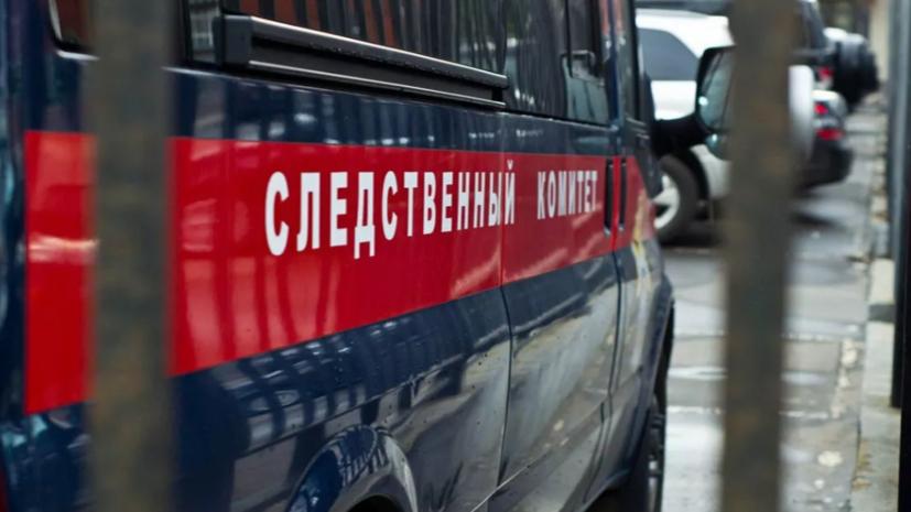 СК возбудил дело по факту убийства семьи в Нижегородской области