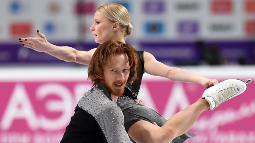 Фигуристы Тарасова и Морозов победили на турнире в Нидерландах