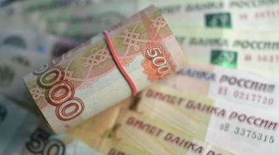 МЭР прогнозирует снижение инфляции в России