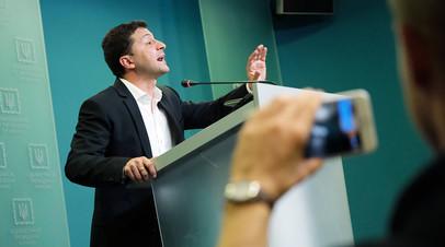 Президент Украины Владимир Зеленский отвечает на вопросы журналистов