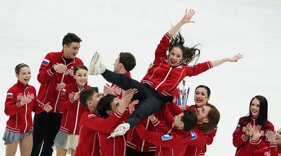 Команда Алины Загитовой радуется победе в командном турнире Кубка Первого канала по фигурному катанию