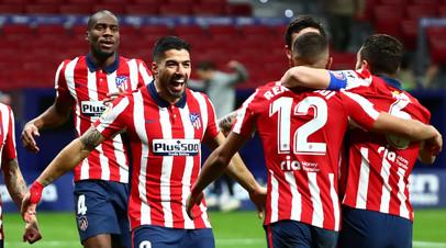 Атлетико сыграл вничью с Сельтой