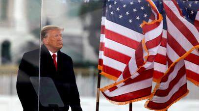 Дональд Трамп на митинге 6 января