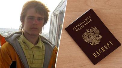 Герой публикаций RT получил гражданство России