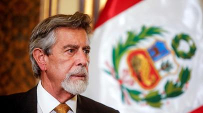 Президент Перу сделал прививку от коронавируса