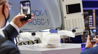 БПЛА «Волк-18» на Национальной выставке и форуме инфраструктуры гражданской авиации NAIS 2021