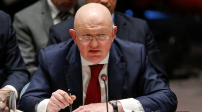 Небензя заявил о нежелании Киева выполнять Минские соглашения