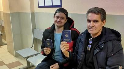 Cторонник «антимайдана» получил вид на жительство после запроса RT