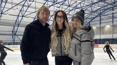 Евгений Плющенко, Ольга Бузова и Яна Рудковская