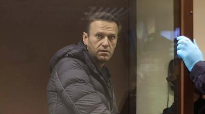 © РИА Новости / Пресс-служба Бабушкинского суда Москвы