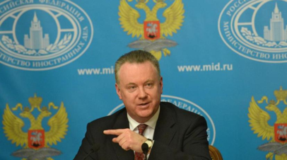 Лукашевич оценил позицию Киева по урегулированию конфликта в Донбассе