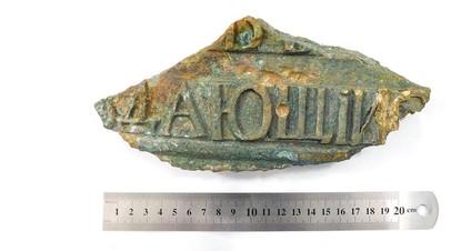 В Москве во время раскопок нашли фрагменты старинных церковных колоколов