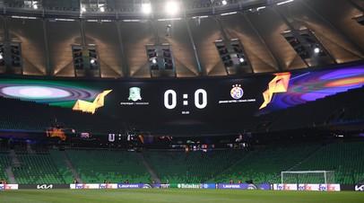 Стал известен состав Краснодара на матч с загребским Динамо, Сафонов  вне заявки