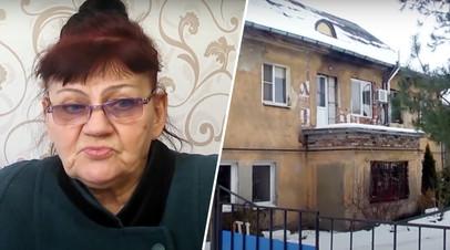 В Калининграде опека разлучила бабушку с внучкой из-за плохого состояния жилья