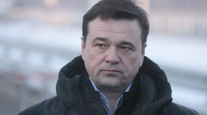Власти Подмосковья поздравили жителей с Днём защитника Отечества