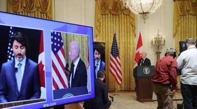 США намерены координировать с Канадой подходы для конкуренции с Китаем