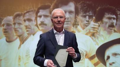 ФИФА закрыла дело в отношении Беккенбауэра