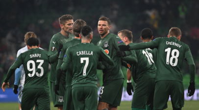 Быстров оценил шансы «Краснодара» выйти в 1/8 финала Лиги Европы