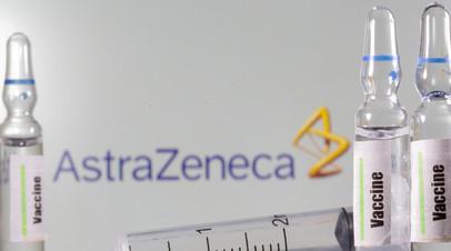 ЮНИСЕФ подписал соглашение по вакцинам с AstraZeneca