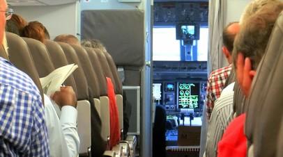Психолог рассказал о способах справиться с аэрофобией