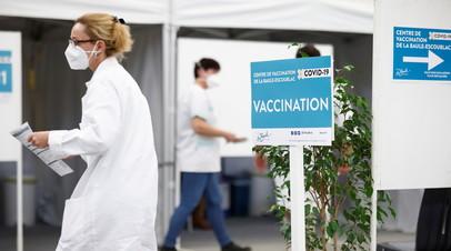 В ЕС рассказали о ходе кампании по вакцинации от коронавируса
