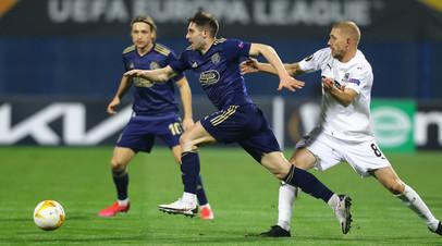 «Краснодар» проиграл загребскому «Динамо» и вылетел из Лиги Европы