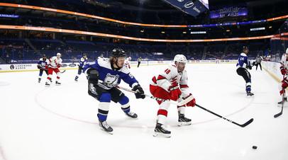 Шайба Сергачёва помогла «Тампе» победить «Каролину» в матче НХЛ