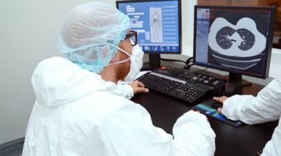 В Москве рассказали об использовании нейросети для постановки диагнозов
