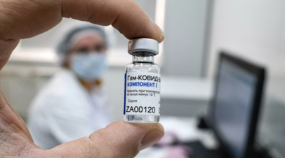 Глава РФПИ прокомментировал отношение к российской вакцине в мире