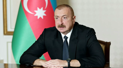 Алиев оценил деятельность российских миротворцев в Карабахе