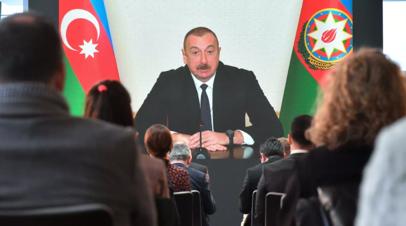 Алиев оценил как нулевые риски возобновления конфликта в Карабахе
