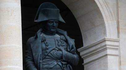 В аукционном доме Osenat рассказали о торгах, приуроченных к 200-летию со дня смерти Наполеона