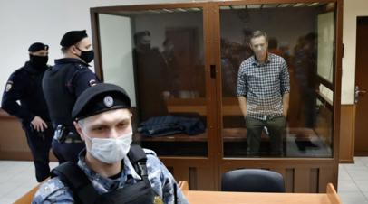 Глава ФСИН подтвердил, что Навальный этапирован в колонию