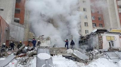 В одном районе Нижнего Новгорода ввели режим ЧС после взрыва газа