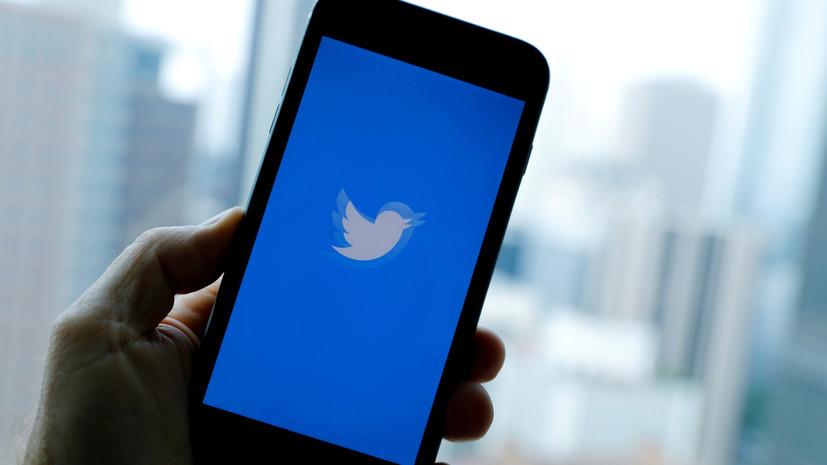 В Роскомнадзоре рассказали о нарушениях со стороны Twitter