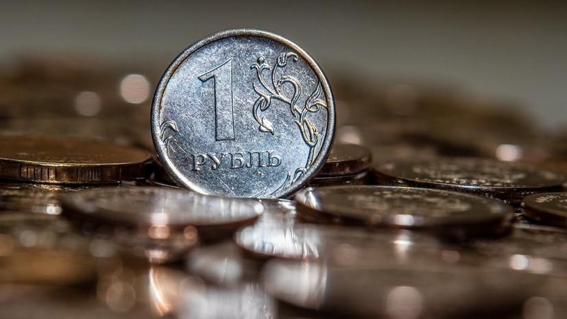Рубль растёт к доллару и евро в ходе торгов