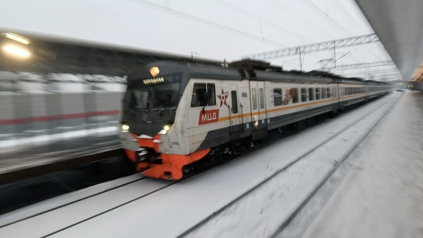 В Москве рассказали о переименовании трёх станций МЖД