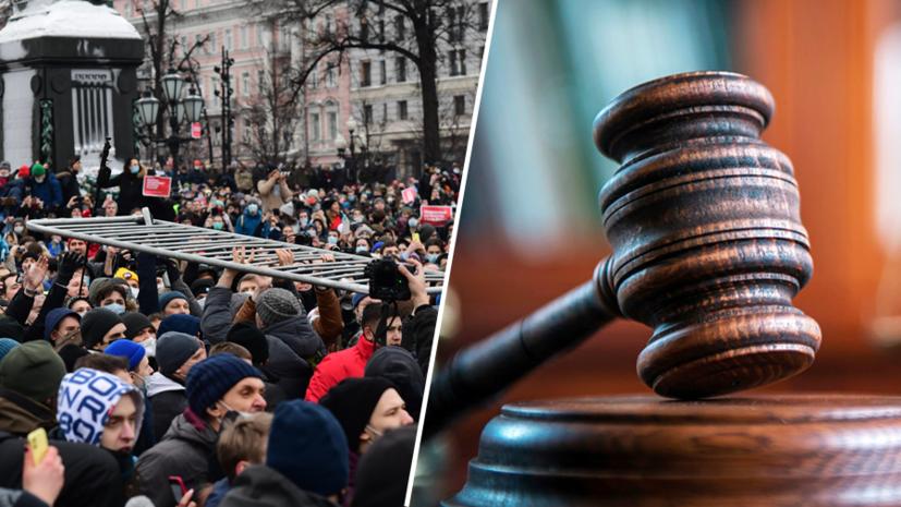 «Убытки составили 90%»: пострадавшие от незаконных митингов в Москве предприниматели готовят иск на 250 млн рублей