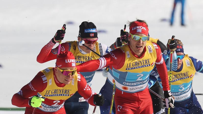 «В Норвегии так не принято»: как соперники обвинили Большунова в неуважении к Ретивых на ЧМ по лыжным гонкам