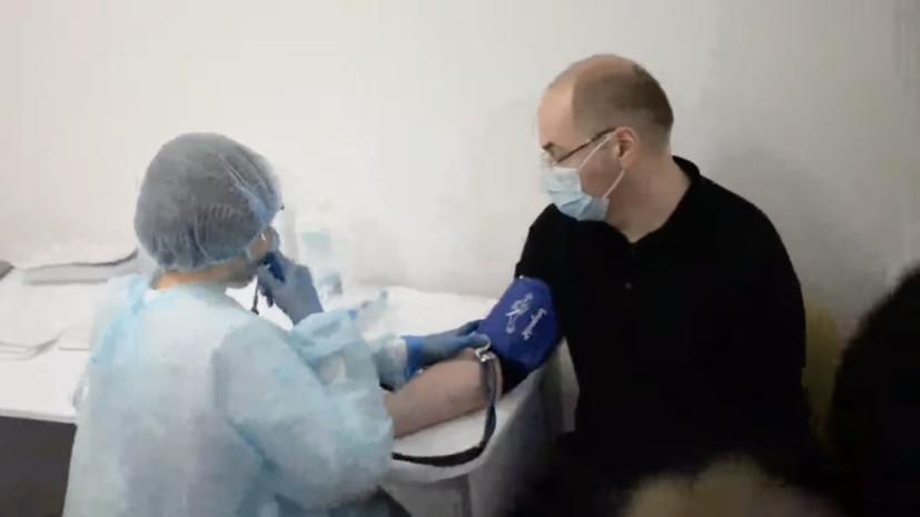 Глава Минздрава Украины публично вакцинировался