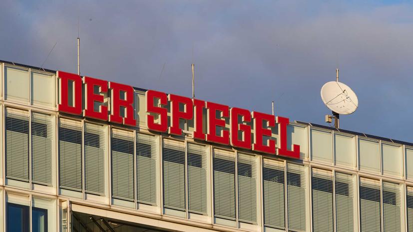 После заявления RT DE о начале вещания: Der Spiegel упражняется в «расследовательской журналистике»