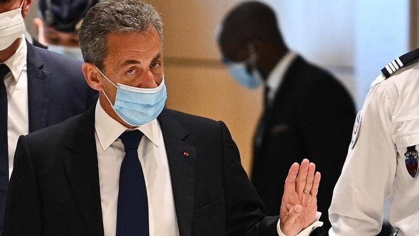 «Коррупционный пакт»: французский суд приговорил Саркози к тюремному заключению