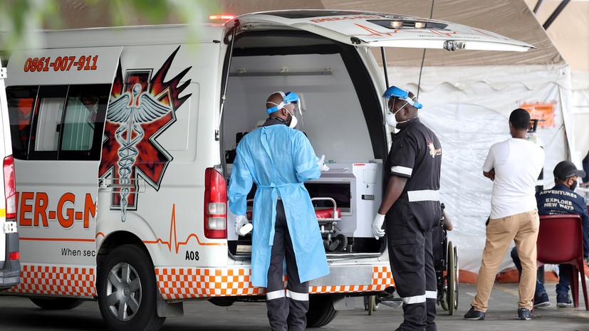 Число жертв коронавируса в Африке превысило 103 тысячи
