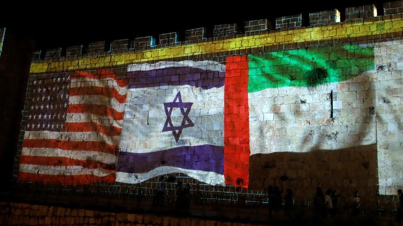Ближневосточный курс: будет ли администрация Байдена поощрять сближение Израиля с арабскими странами
